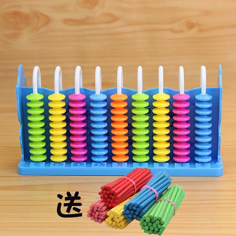 算术数学幼儿园教具儿童架加减法计算算数数棒珠算盘小学生计数器