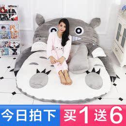懒人沙发卡通可爱榻榻米床垫卧室单人打地铺双人加厚睡垫