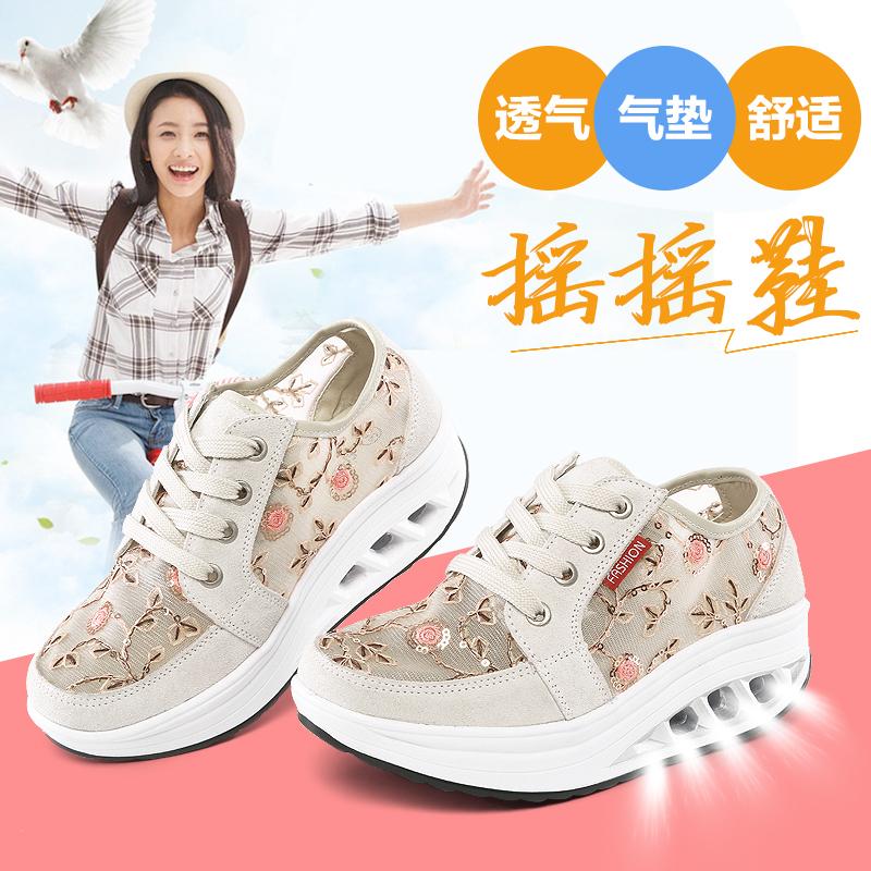2020夏季镂空网鞋摇摇鞋透气女鞋气垫鞋子韩版运动休闲鞋增高单鞋