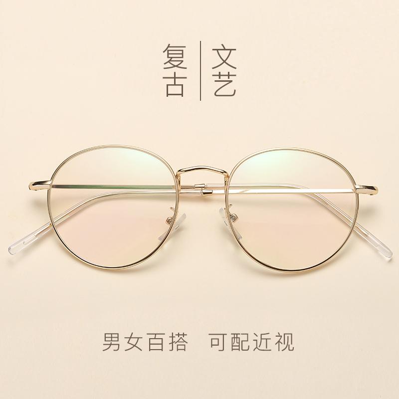 复古圆形文艺金丝细边金属防辐射眼镜框男女近视镜平光防蓝光眼镜