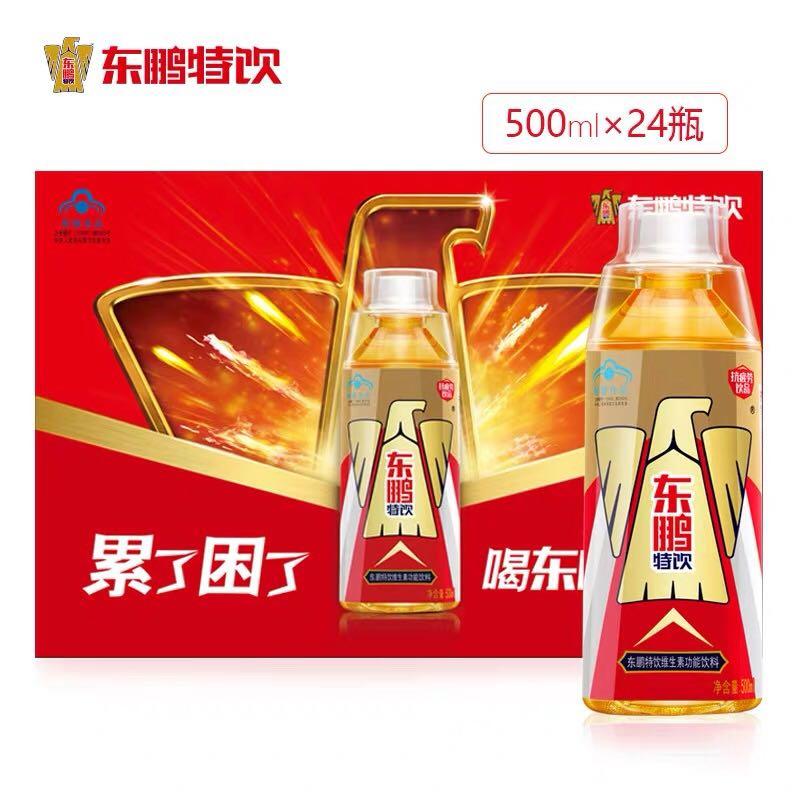 东鹏特饮维生素功能饮料500ml*24瓶(红包版)提神抗疲劳能量饮品