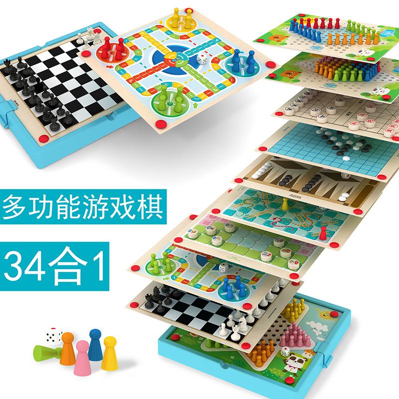 飞行棋跳棋五子棋斗兽棋军棋蛇棋国际象棋多功能棋儿童益智玩具