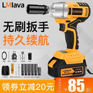 Lmlava无刷电动扳手锂电充电板手冲击汽车架子工木工套筒风炮工具图片