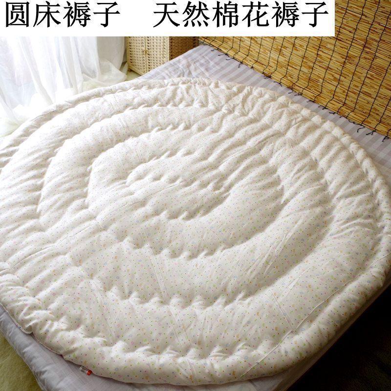 圆床纯棉花褥子被子新疆棉絮手工圆棉被双人圆床垫加厚圆形被褥