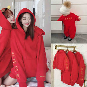 Baby clothes New Year's festive parent-child wear winter models New Year's clothing baby jumpsuits family of four with velvet sweater