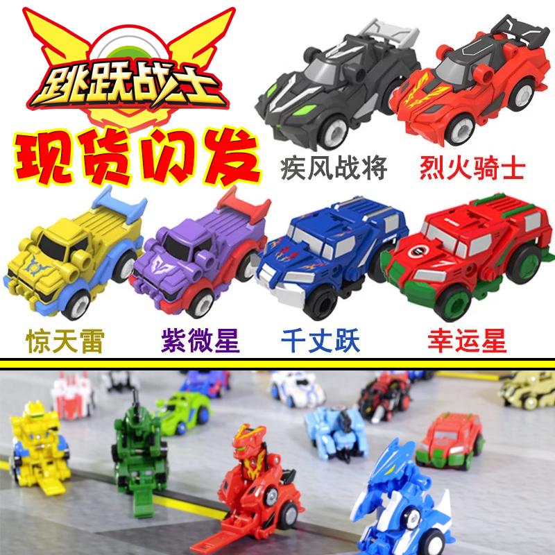 正品灵动创想跳跃战士玩具变形机器人烈火骑士丛云飞惊天雷变形车