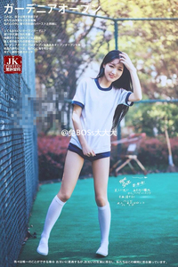 Bunny Cotton Good Breathable High Quality Cotton Japanese Student Gym Clothes Sportswear Japanese School Uniform T-Shirt