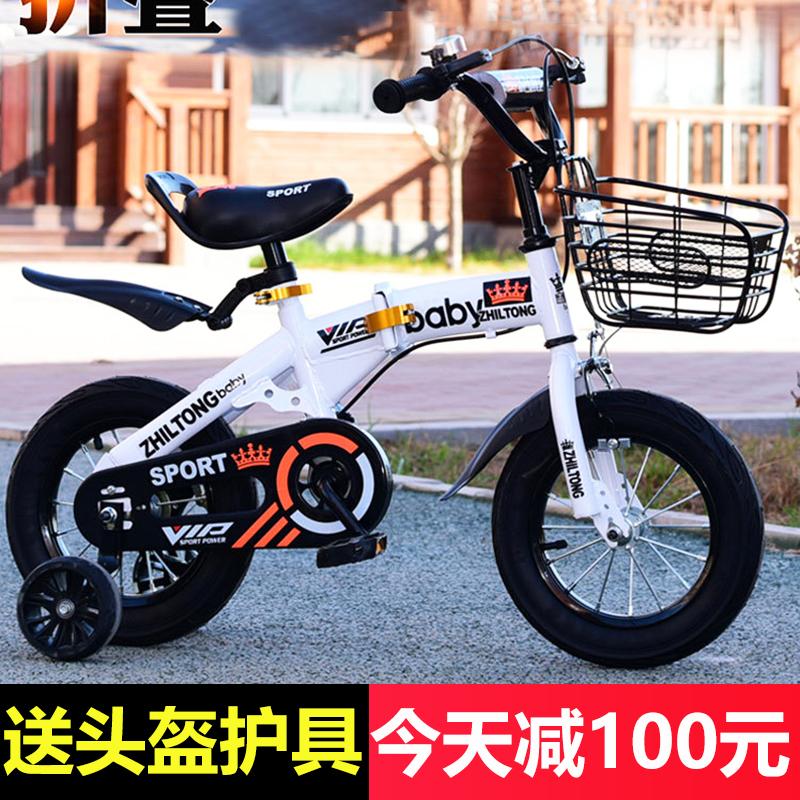 网红抖音同款儿童折叠自行车辅助轮通用男孩女孩单车中大童脚踏车