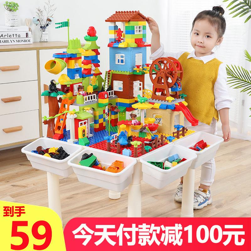 网红儿童大颗粒多功能积木桌子学习益智桌椅套装女男玩具抖音同款