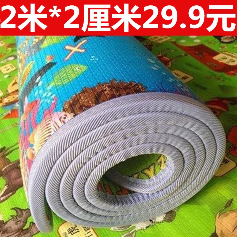 环保宝宝婴儿童爬行垫加厚2cm3泡沫地垫防潮爬爬垫游戏毯拼接家用