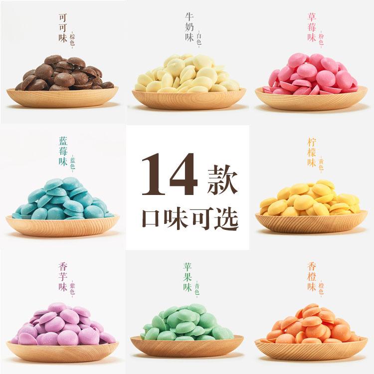 14种口味 纯可可脂巧克力原料100克原装币 手工DIY烘培巧克力