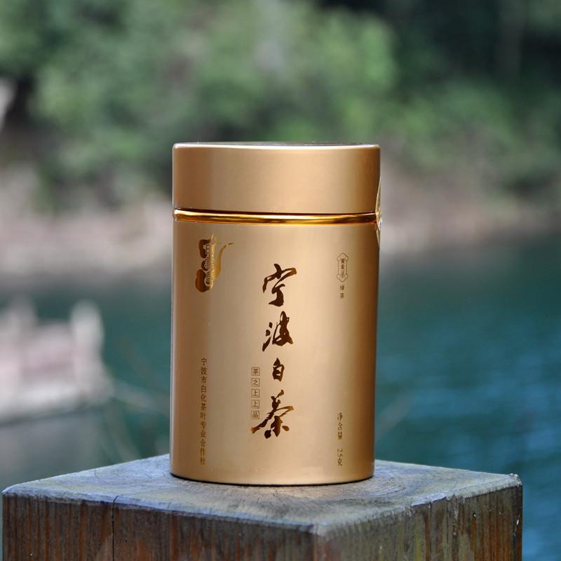 宁波印雪白茶 2017年高山珍稀白茶 浙江十大名茶 单罐装25g