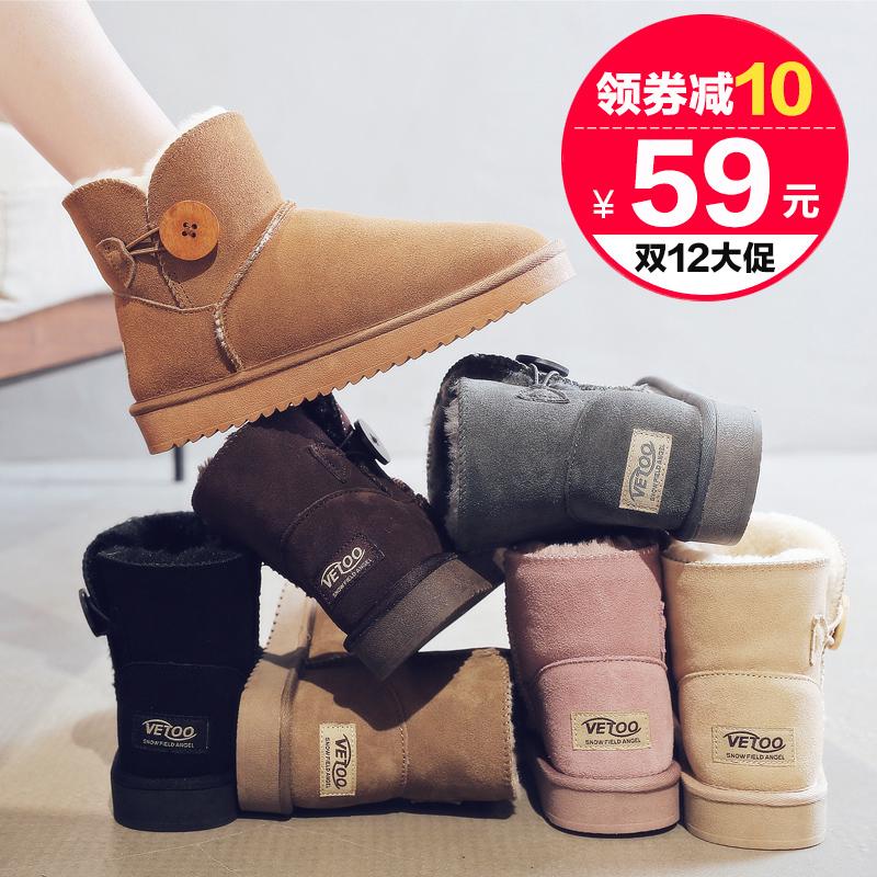 反季清仓真牛皮雪地靴女短靴冬季加厚皮毛一体低筒短靴子加厚棉鞋优惠券