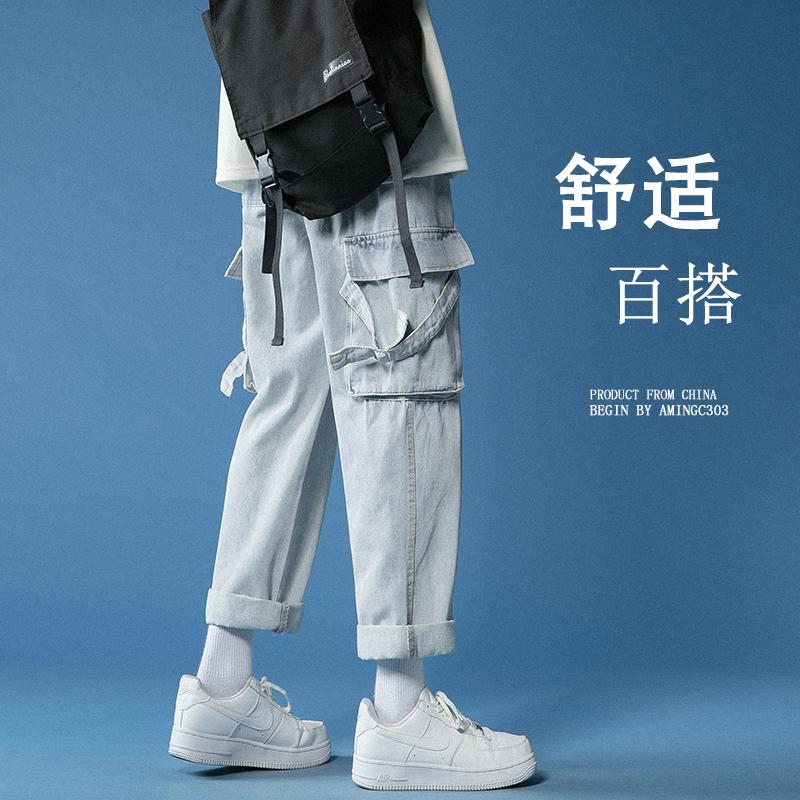 NB303P55 主推!宽松工装牛仔裤男女中性哈伦裤