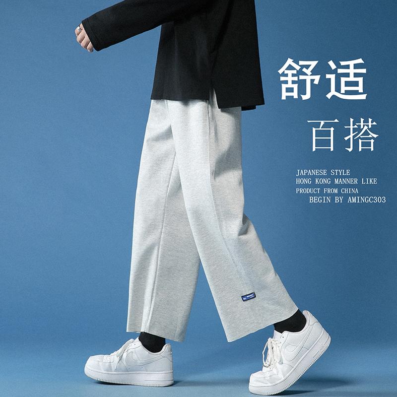 转化超高!秋冬运动裤男装直筒裤宽松休闲裤NB303P50-电商基地C303-