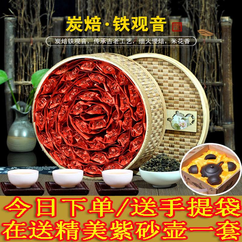 2017传统安溪碳焙铁观音浓香型熟茶叶特级500g礼盒装手工陈年老铁