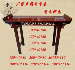 Chinese style case entrance table antique Sinology calligraphy desk chair case desk solid wood incense case for table