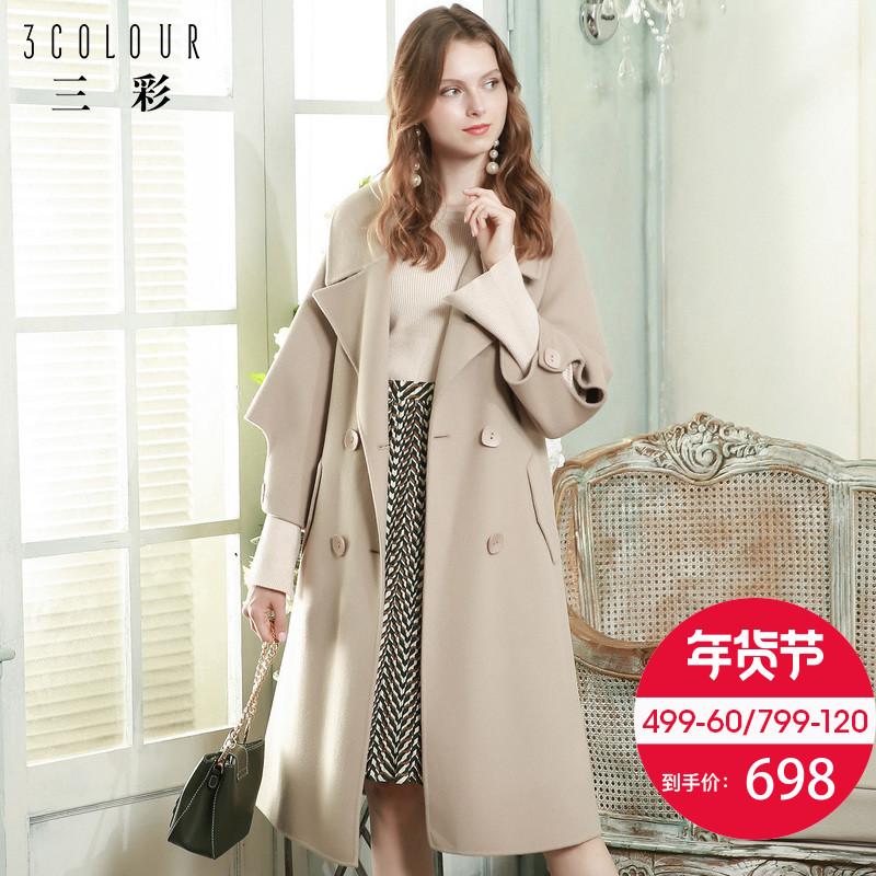 三彩2017冬新款西装领纯羊毛宽松长款双面呢大衣女毛呢外套