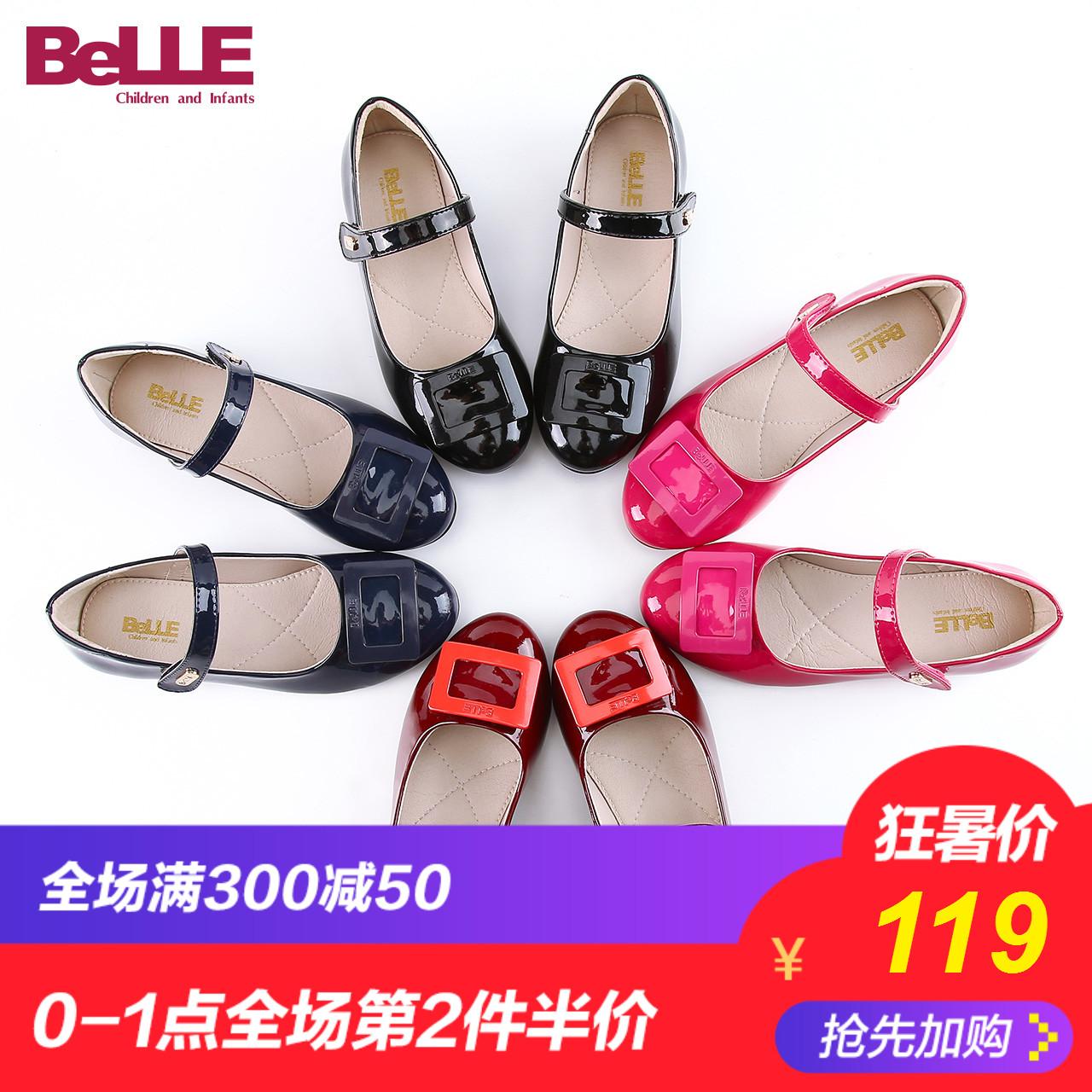 百丽童鞋女童皮鞋2018春季新款中大童公主鞋学生鞋儿童单鞋表演鞋