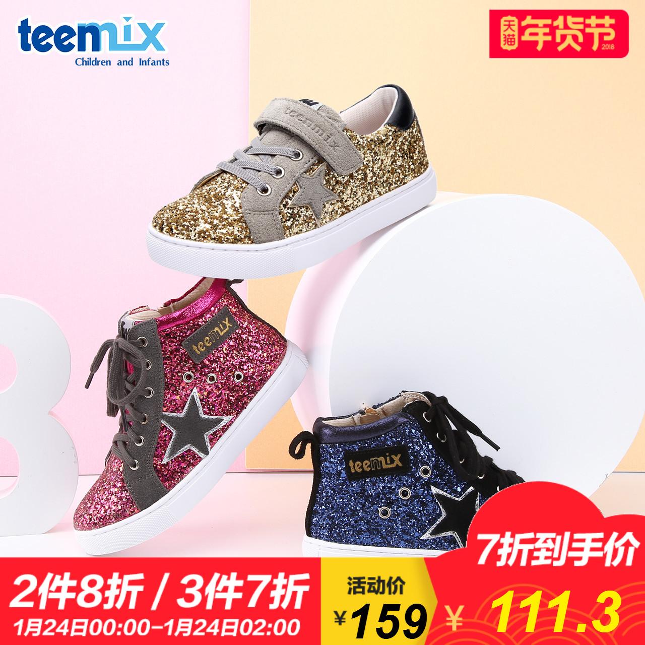天美意童鞋儿童运动鞋2017冬季新款中大童牛皮绒皮板鞋女童休闲鞋