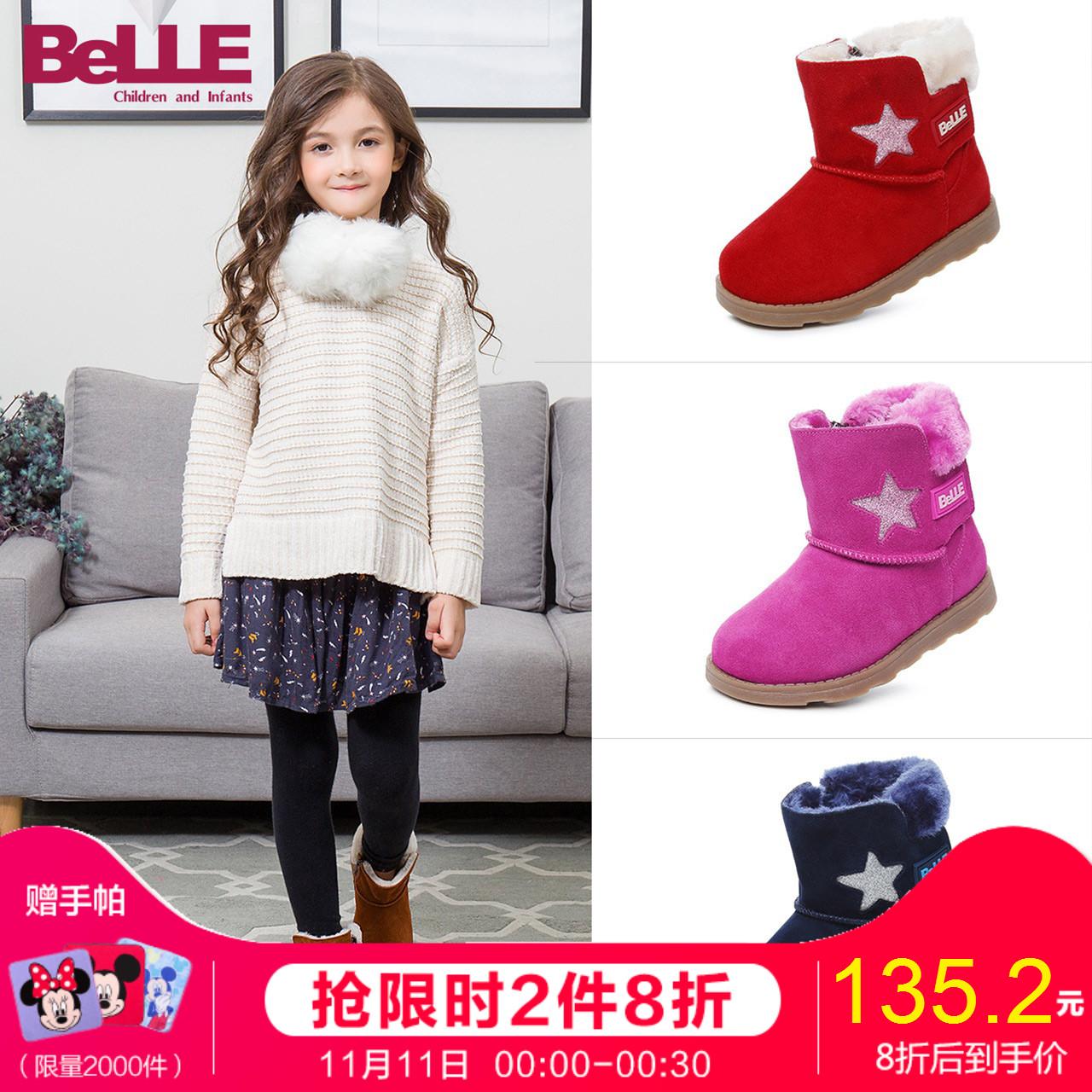 百丽童鞋儿童雪地靴2017冬季新款中小童毛靴加绒保暖棉鞋女童靴子