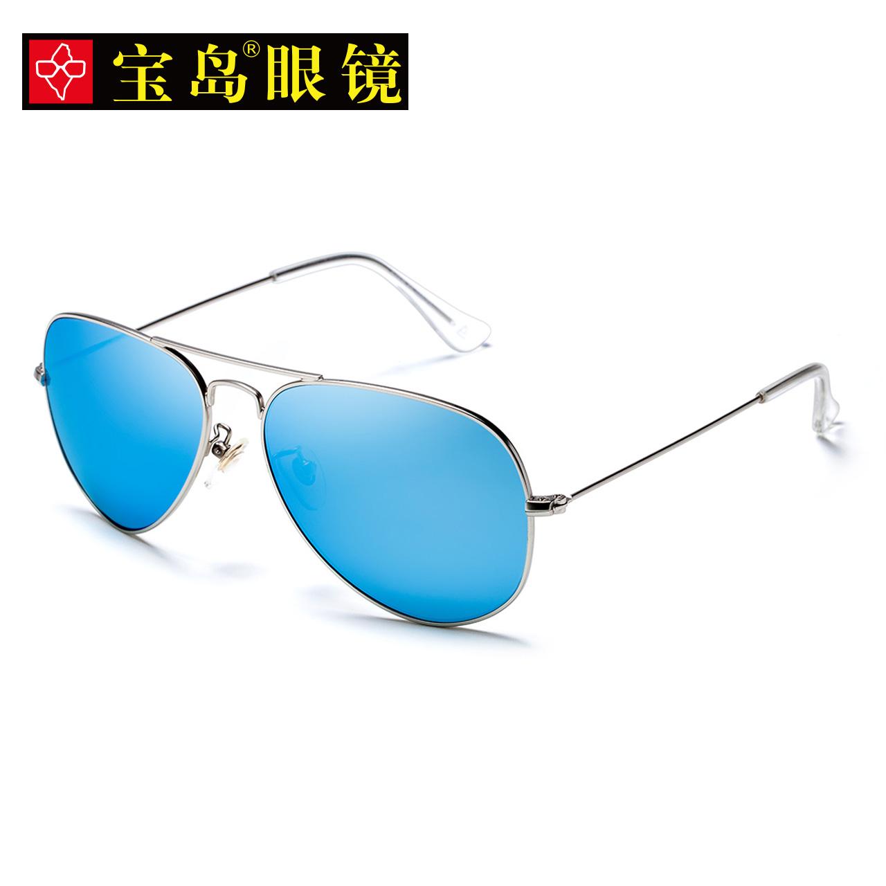目戏太阳镜 男女时尚潮网红偏光开车驾驶镜个性眼镜墨镜