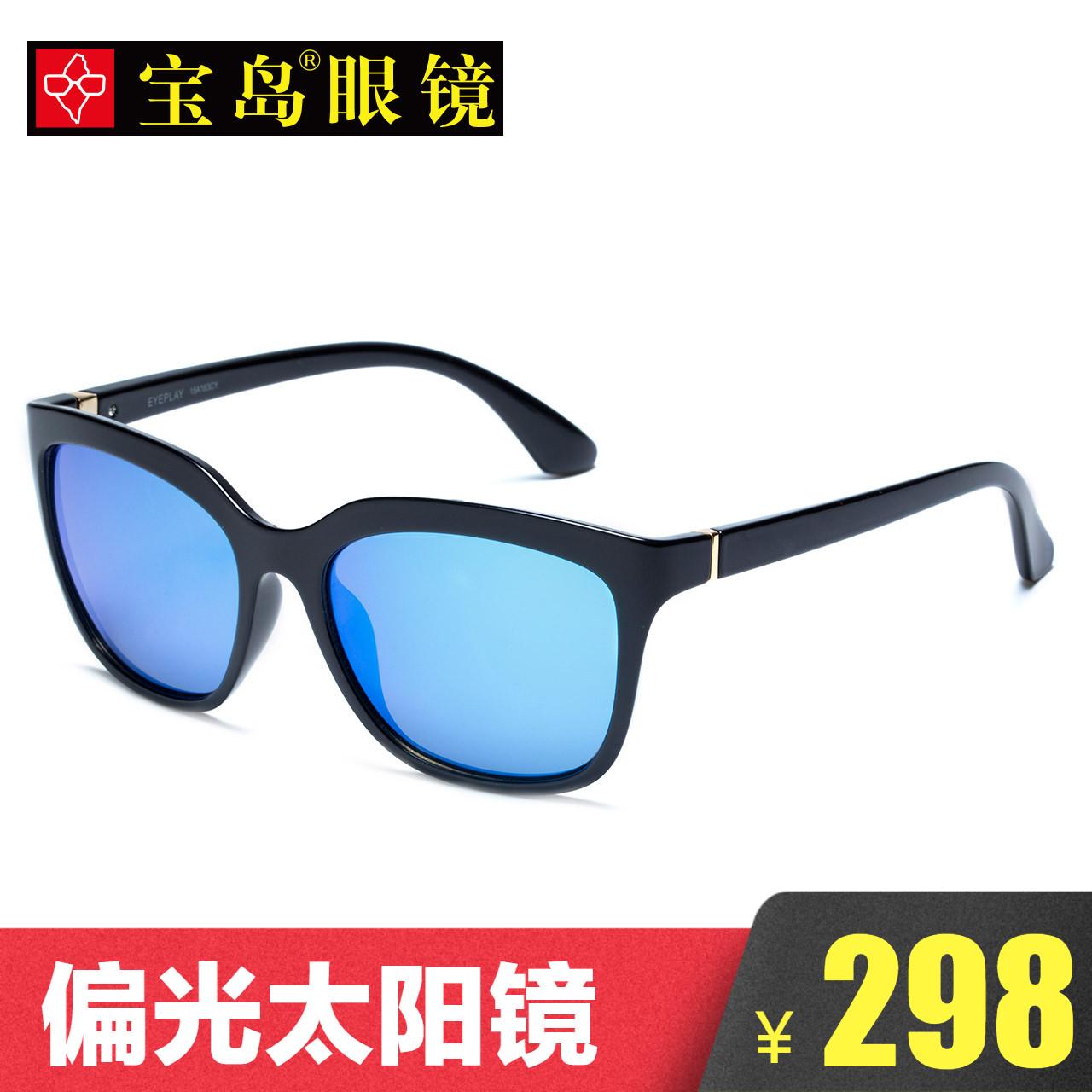 目戏眼镜 偏光太阳镜男女潮人时尚防紫外线遮阳司机驾驶镜墨镜