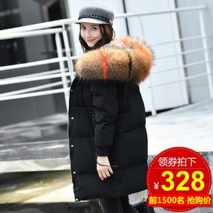 反季节清仓2018冬季新款羽绒服女中长款韩国韩版时尚修身大毛领潮