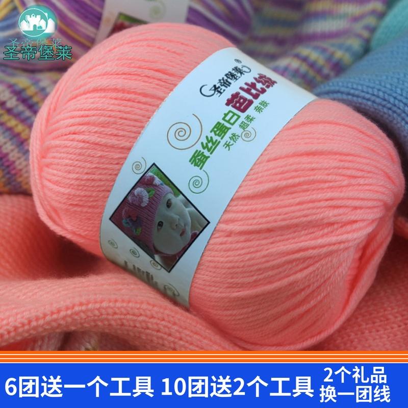 宝宝毛线团中 粗线牛奶棉线手工diy编织婴儿童围巾钩针拖鞋材料包