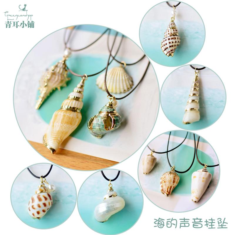 文艺风小清新时尚个性项链镶金边挂坠海洋风吊坠海螺海贝女生饰品