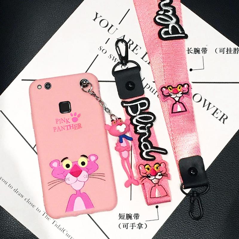 酷淘华为nova青春版手机壳nova2s/nova3e少女心腕带软套nova2plus