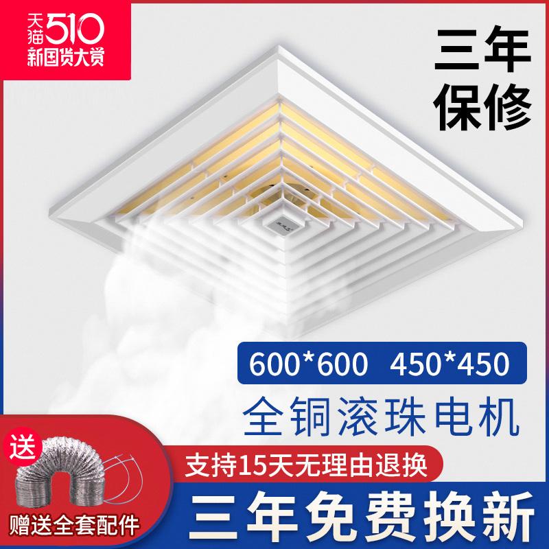 集成吊顶换气扇排气扇强力天花板600x600抽风机大功率排风石膏板