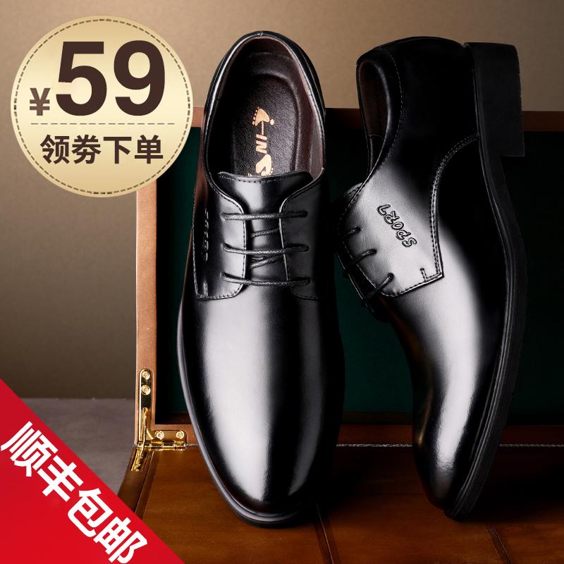 男士皮鞋正装韩版休闲真皮夏季镂空透气英伦商务黑色内增高男鞋子