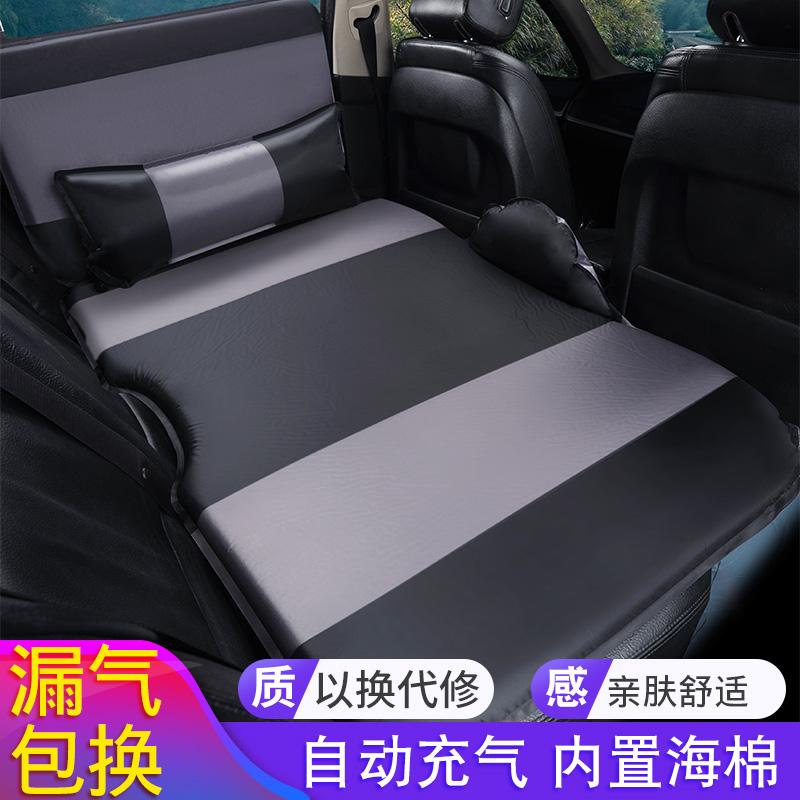 汽车自动充气床垫suv轿车载旅行床后排专用折叠便携儿童通用非充2