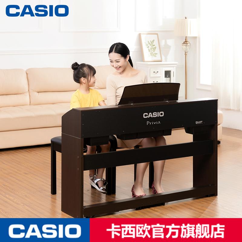卡西欧电钢琴PX-760智能家用电钢琴88键重锤教学数码钢琴成人专业