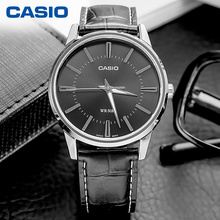 Casio flagship store MTP-1303L/D student waterproof quartz men's watch Casio official website official authentic