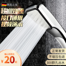 超强浴霸增压淋浴喷头大出zg9家用高压rw洗澡套装莲蓬头