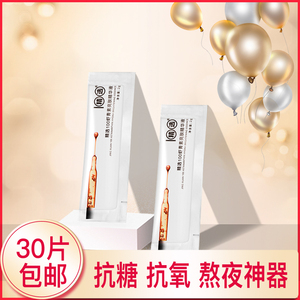 Astaxanthin Facial Essence Original Liquid Anti-Elderly Oxidation Light Line Repair Stay Up Night Muscle Nicotinamide Care Set Female and Male