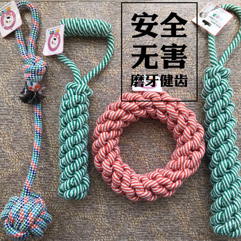 绳结编织宠物狗狗玩具耐咬磨牙绳球狗咬绳金毛萨摩哈士奇中大型犬