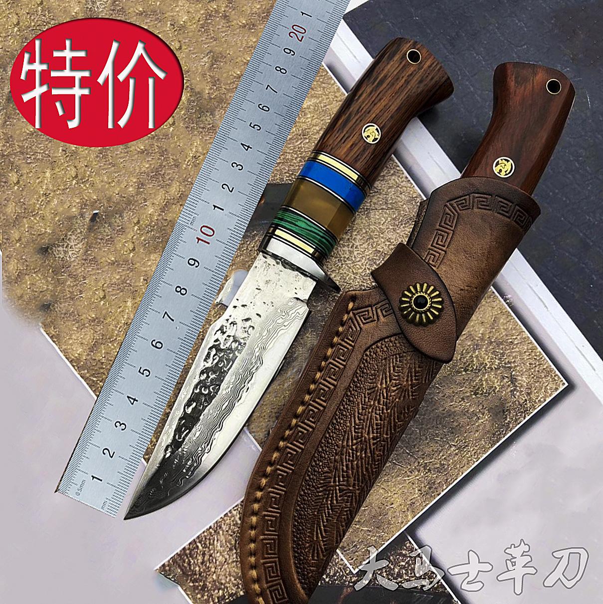 日本进口VG10锻打大马士革钢刀防身户外小直刀求生花纹钢水果刀具