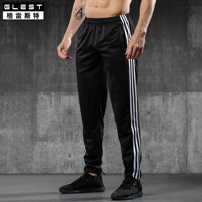 夏季运动裤男小脚休闲裤薄款弹力速干透气跑步裤子健身足球训练裤