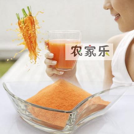 胡萝卜粉/胡萝卜/烘焙调色冲饮面点/500克