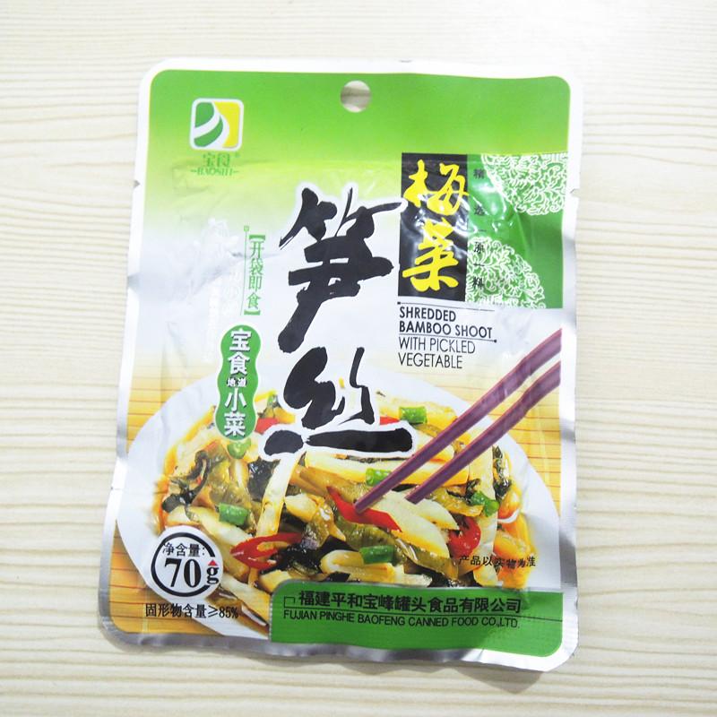 福建特产 宝食梅菜笋丝不辣 酱菜咸菜下饭菜配饭咸菜配粥