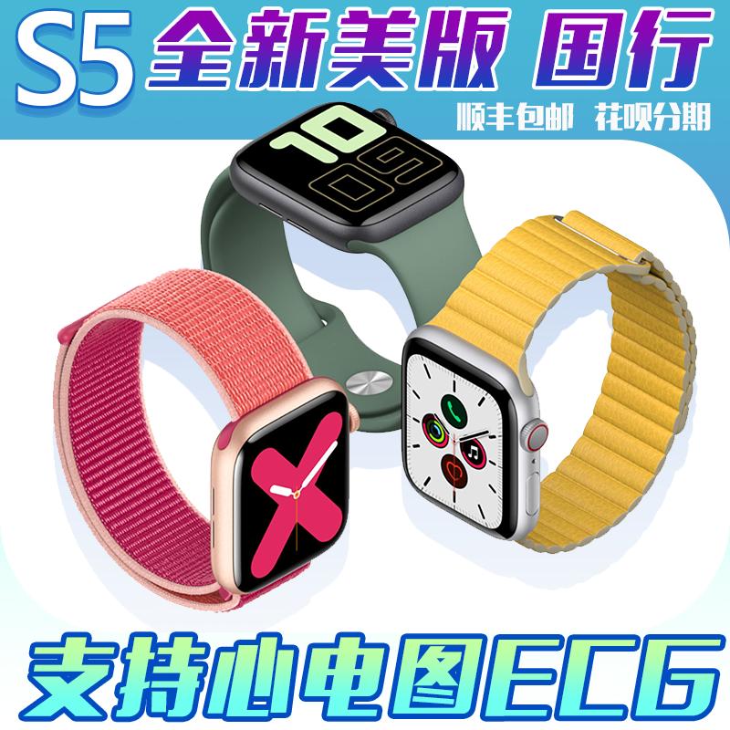 全新Apple Watch5 Series5 苹果手表5代 iWatch5 美版S4心电图ECG