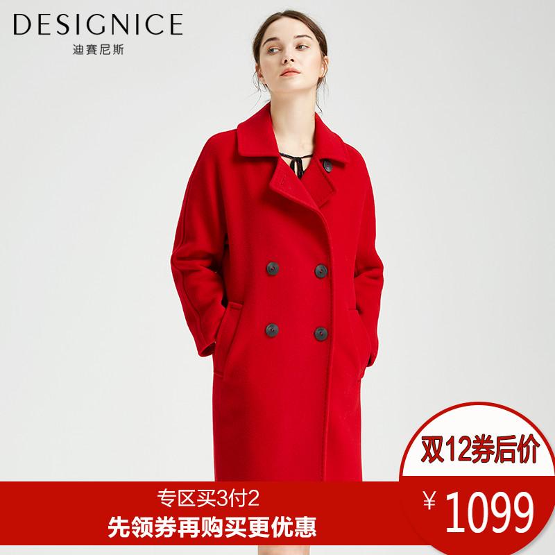 迪赛尼斯2017冬新款双排扣大衣纯色双面呢呢子外套中长款气质韩范