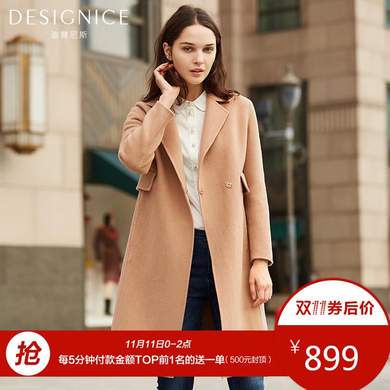 迪赛尼斯2017冬装新款韩范羊毛直筒毛呢外套女双面呢子大衣潮