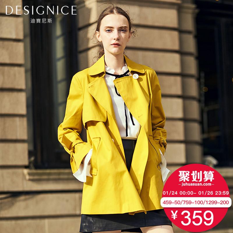 迪赛尼斯2017春秋装新款大码风衣女士修身短款收腰韩版英伦外套女