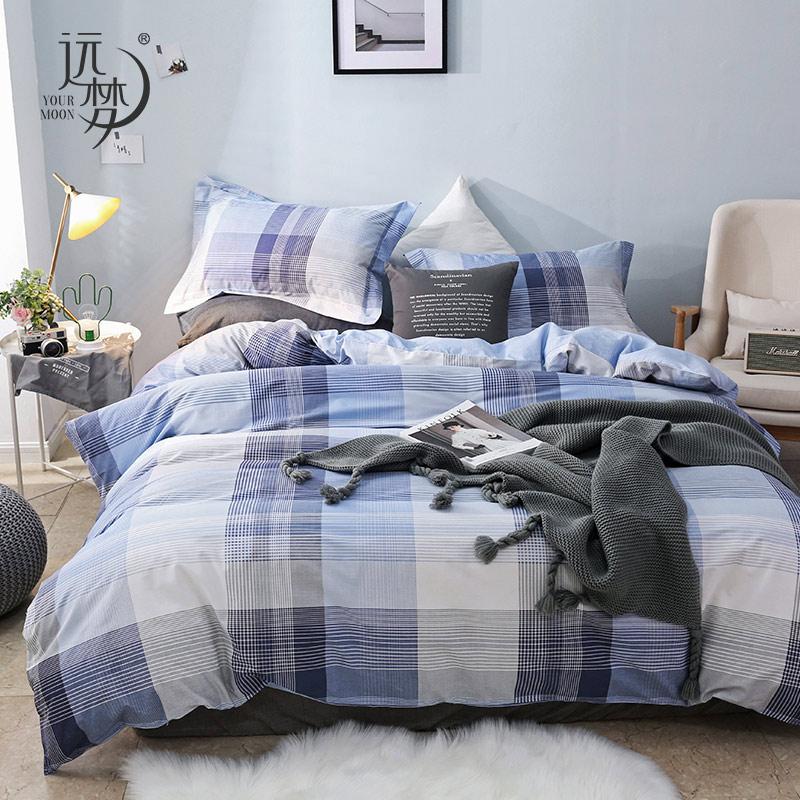 远梦家纺馨雅纯棉印花四件套全棉条纹床上用品双人被套1.5/1.8m床