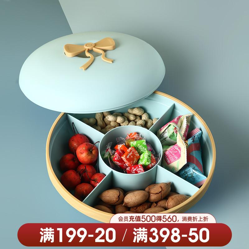 北欧创意轻奢果盘糖果盒家用客厅零食盘过年瓜子干果分格点心盘