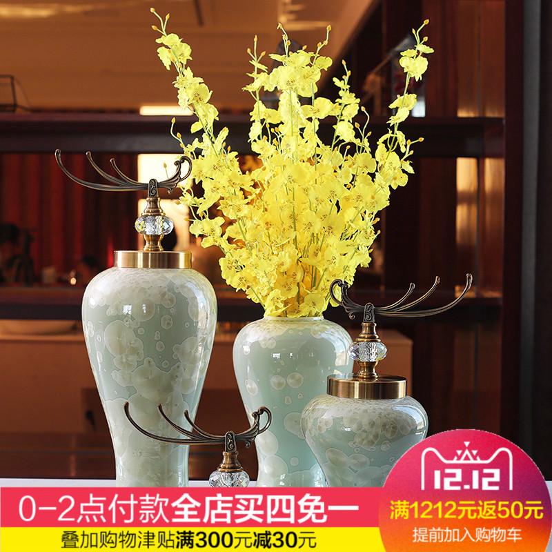 景德镇新中式酒店样板房结晶釉陶瓷花瓶仿真花 电视柜插花器摆件